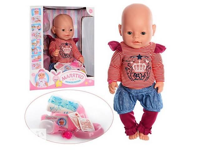 продам Кукла Пупс Малятко-Немовлятко BL010C-S-UA (копия Baby Born) бу в Киеве