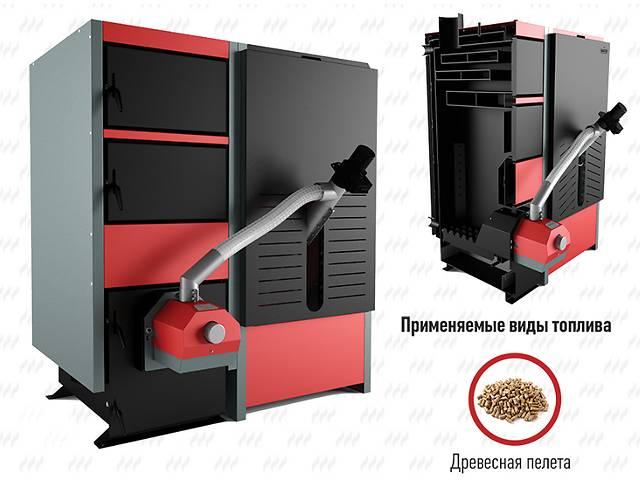 Купить твердотопливный пеллетный котел Marten Comfort Pellet по выгодной цене!- объявление о продаже  в Харькове