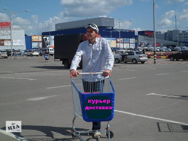 курьер, доставка документов, экспресс почта, срочная доставка посылок, распространение рекламного материала- объявление о продаже  в Харькове