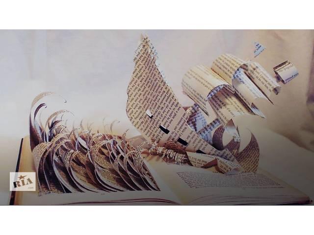 бу Курс письменной речи «Игра слов в пользу автора» в Образовательном пространстве «Гравитация» в Харькове