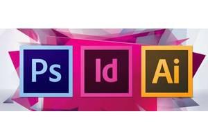Курсы с Photoshop, Illustrator, Indesign, 3d Max. Помощь студентам дизайнерам