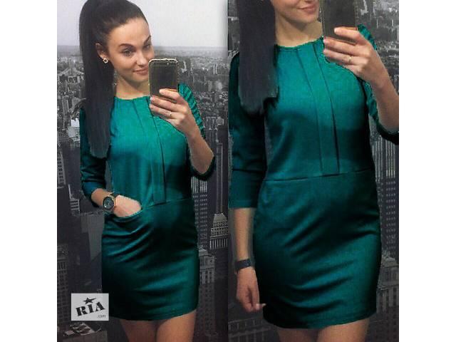 бу Платье ODRI -30% в Днепре (Днепропетровск)