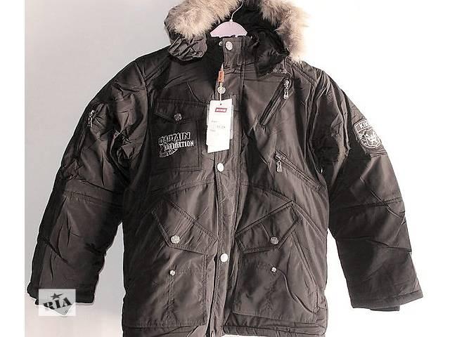 купить бу Куртка зимняя на холлофайбере Венгрия в Киеве