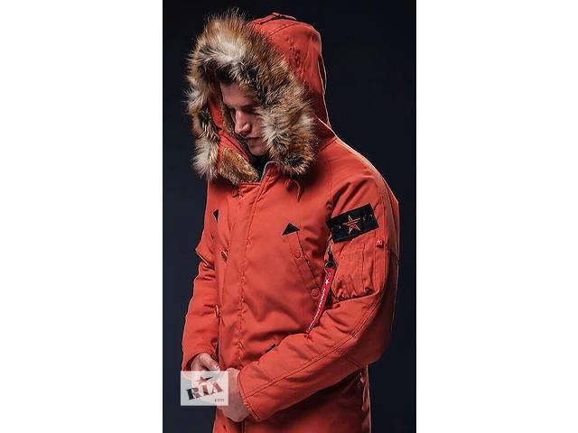 купить бу Куртки аляски американские в Львове