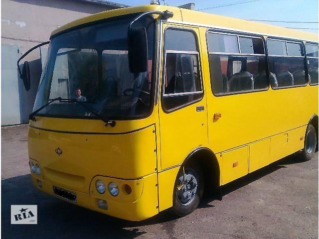 Кузовной ремонт автобусов - объявление о продаже   в Украине