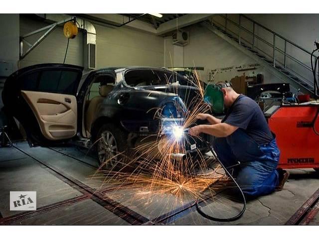 Кузовной ремонт, сварка, покраска автомобилей- объявление о продаже  в Киевской области