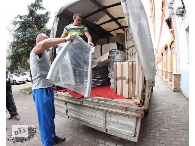 продам Квартирные переезд в Киеве недорого бу в Киеве