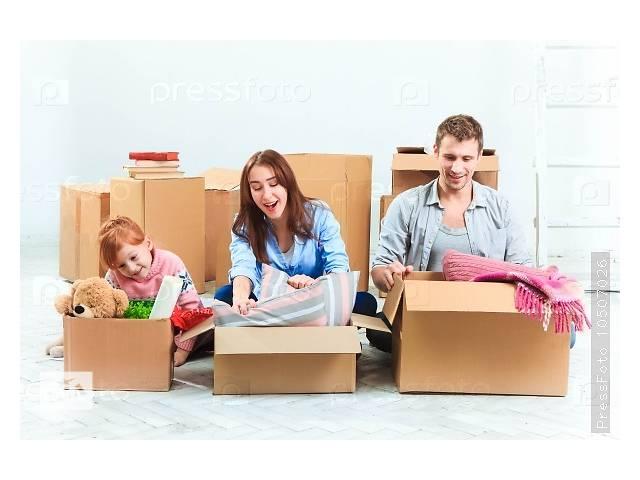 Квартирный переезд в Виннице. Переезд квартиры недорого, услуги грузчиков Винница- объявление о продаже  в Винницкой области