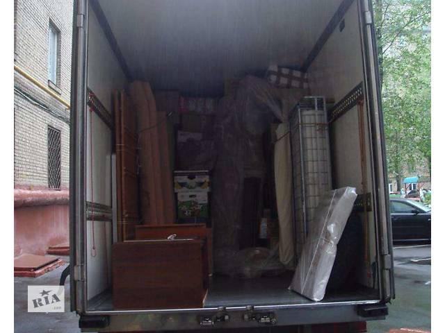 купить бу Квартирный и офисный переезд в Днепропетровске в Днепре (Днепропетровск)