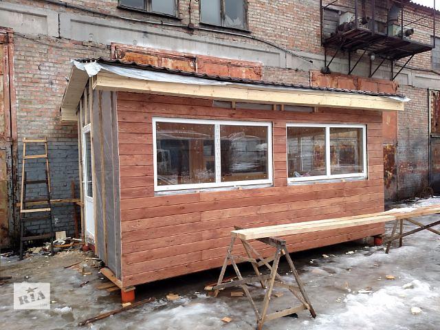 продам Киоски,павильоны, беседки из дерева и с металлической обшивкой. «Броневик» Днепропетровск. бу в Днепре (Днепропетровск)