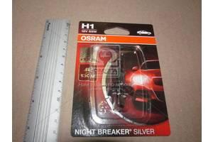 Лампа фарная H1 12V 55W P14,5s NIGHT BREAKER SILVER (+100) blister (пр-во OSRAM)