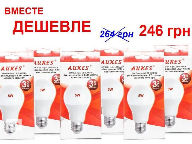 купить бу Лампа светодиодная  5W -E27- 270 °. В упаковке 6шт. в Киеве