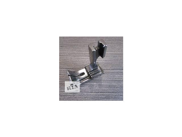 Лапка SP 18-1/32 для отстрочки края швейных изделий