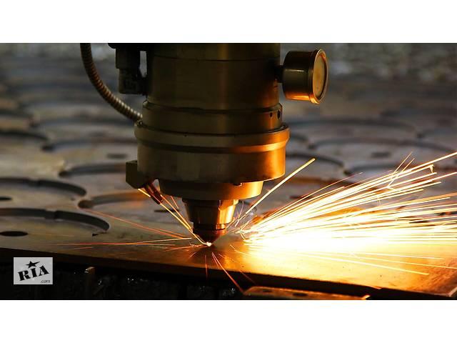 бу Лазерная резка металла  в Украине