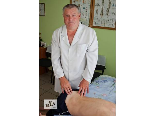 купить бу Лечение межпозвоночных грыж. протрузий, седалищного нерва,остеохондроза в Киеве  в Украине