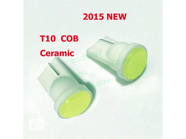 бу лампа LED T10 COB W5W 12 В нет ошибки. в Ивано-Франковске
