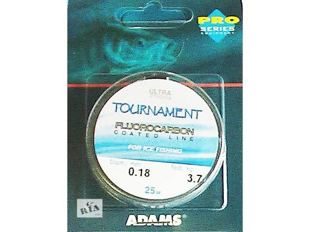 продам Леска Tournament Flurocarbon (флюрокарбон) - 0,16;0,18  мм. бу в Киеве