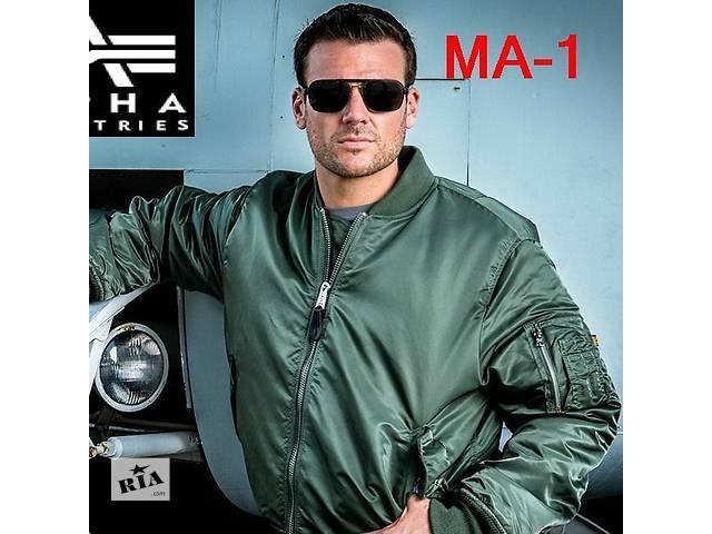купить бу Лётная мужская куртка MA-1 Alpha industries в Киеве