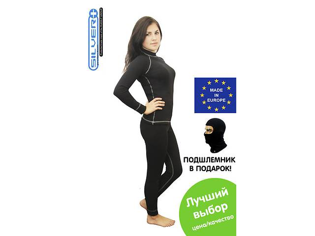 купить бу Женское термобелье Radical Base, комплект термобелья с балаклавой в подарок в Киеве