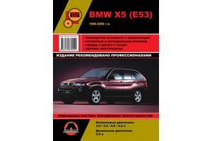BMW Х5 (БМВ ИКС5). Руководство по ремонту. Модели с 1999 по 2006 год выпуска