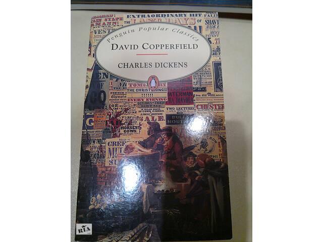 купить бу David Copperfield Charles Dickens в Киеве