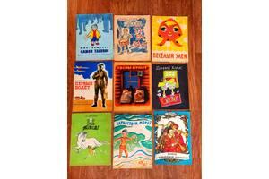 Дитячі книги СРСР. Багато!