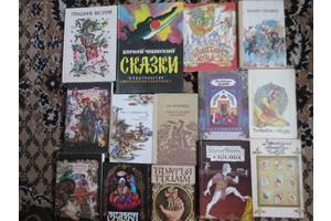 Детские книги для дошкольников и младшего школьного возраста советские