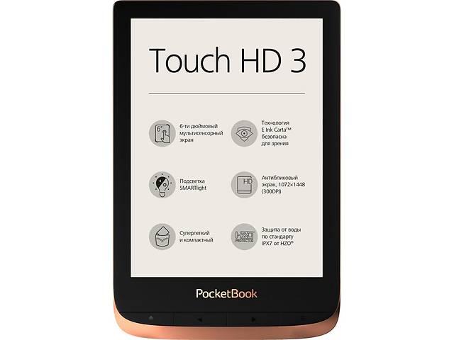 купить бу Электронная книга PocketBook 632 Touch HD 3 Spicy Copper (PB632-K-CIS) в Киеве