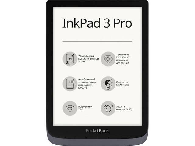 бу Электронная книга PocketBook 740 Pro, Metallic Grey (PB740-2-J-CIS) в Харькове
