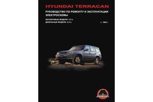 Hyundai Terracan (Хюндай Терракан). Керівництво по ремонту. Моделі з 1999 року випуску