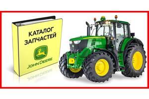 Каталог запчастей тракторов Джон Дир John Deere 8110, 8210, 8310, 8410, 8510 в виде книги на русском языке онлайн