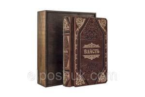 Книга подарункова BST 860110 135х200х55 мм Політика мудрого (Влада)
