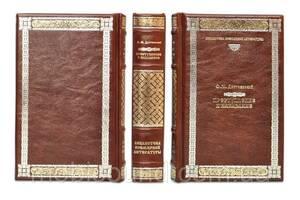 Книга подарочная BST 860398 123х208х37 мм Достоевский Ф. Преступление и наказание