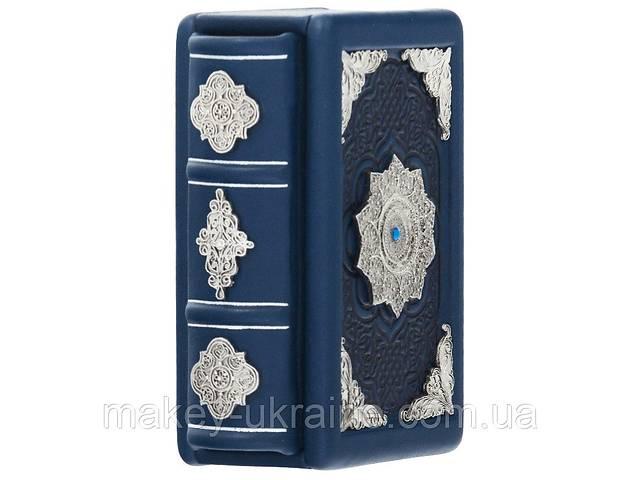 """продам Книга """"Избранные рубаи"""" Омар Хайям в подарочном футляре бу в Дубно"""