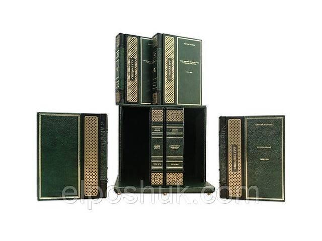 купить бу Книги подарочные BST 860036 Спецназ ГРУ (в 6-ти томах) в Львове