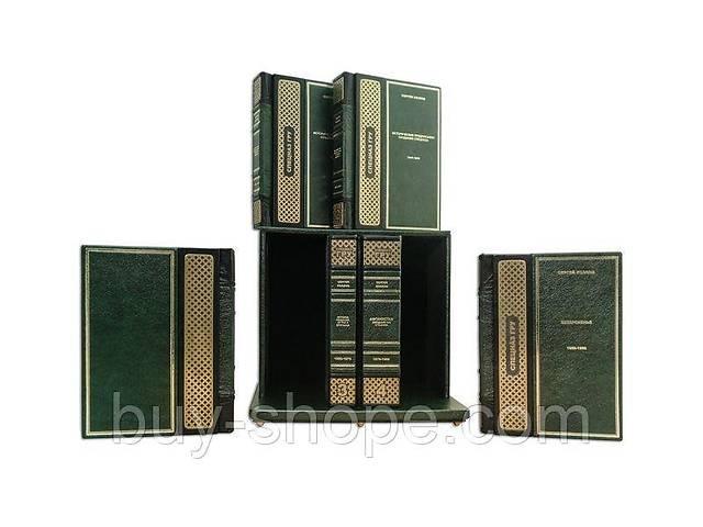 купить бу Книги подарочные BST 860036 Спецназ ГРУ (в 6-ти томах) в Киеве