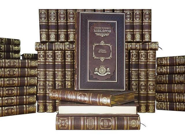 бу Книги подарочные элитная серия BST 860515 Библиотека «Великие путешествия» (Gabinetto) (в 44-х томах) в кожанном пере... в Сумах