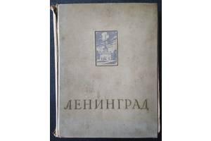 Ленинград. Энциклопедический справочник. 1957 г.