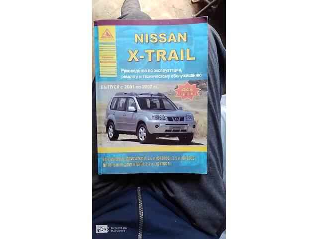 продам Nissan X-TRAIL бу в Харькове