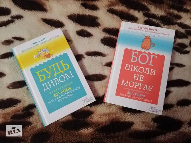 продам продам книги бу  в Украине