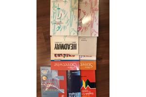 Продам недорого навчальну літературу