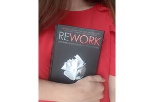 Реворк Rework