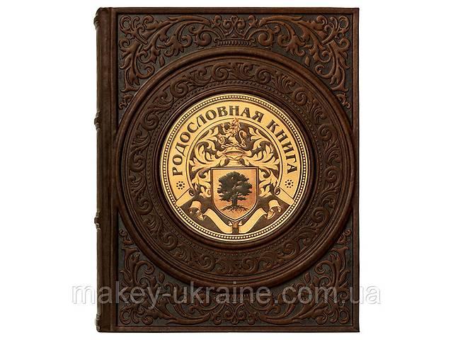продам Родословная книга. Цвет коричневый бу  в Украине