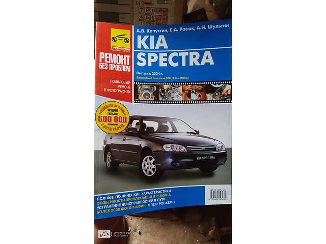Инструкция к ремонту и эксплуатации автомобилей- объявление о продаже  в Харькове