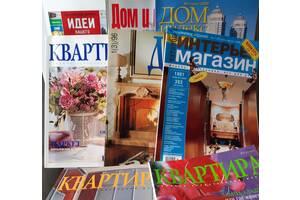 Журналы: мебель  для  дома,  дом и интерьер, интерьер - магазин, идей вашего дома, квартира , дом дизайн, дом  индекс