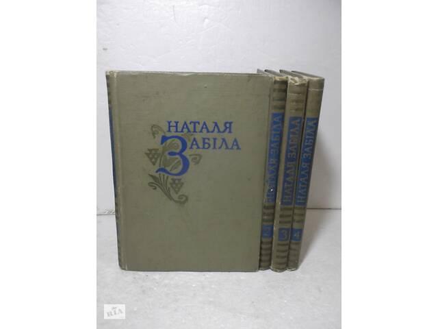 Собрание сочинений в 4 томах- объявление о продаже  в Ольшанях