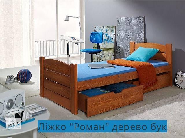 Кровать с БУКА Роман -10% СКИДКА на матрас- объявление о продаже  в Львове