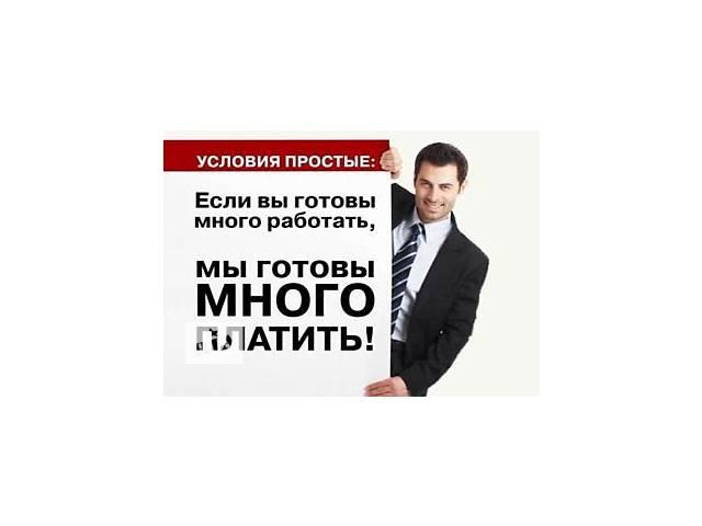 Личный помощник бесплатное обучение, карьерный рост- объявление о продаже  в Киеве