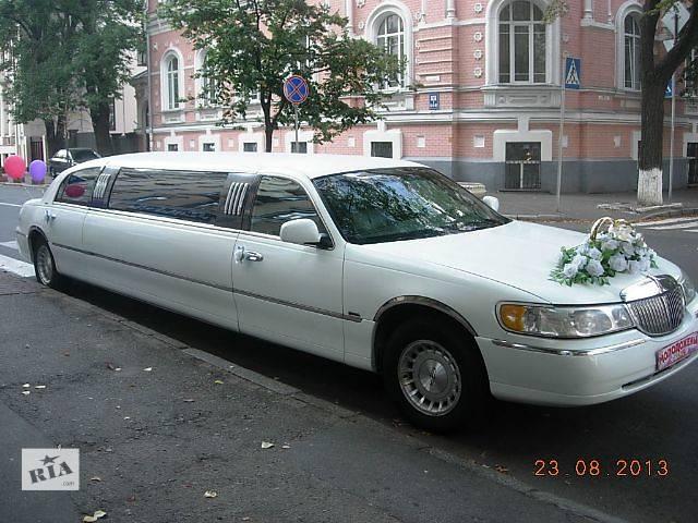 Лимузин на свадьбу и не только- объявление о продаже  в Киеве
