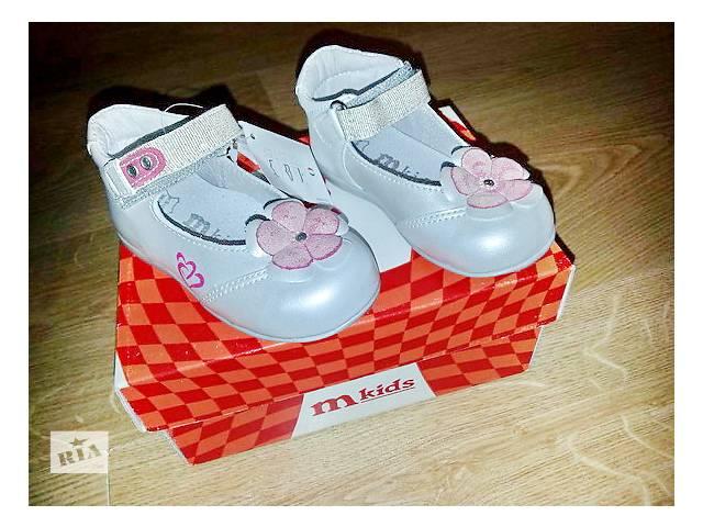 купить бу M kids детские туфли в Харькове